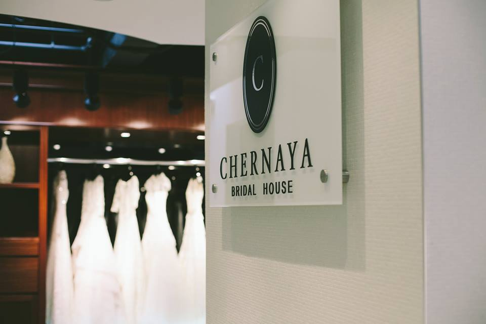 Chernaya Bridal House