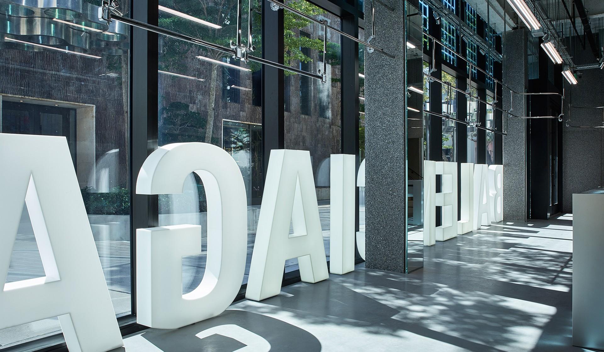 Balenciaga Store In Miami Florida Miami Design District