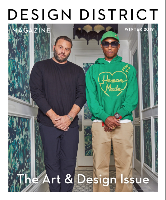 The Art & Design Issue