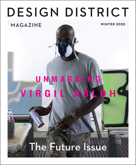View the Future Issue